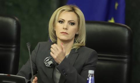 Милева за акциите в МОСВ и страната:  Тече разследване на престъпна група