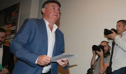 Боби Михайлов е в Бояна, за да оттегли оставката си!