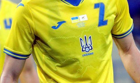 УЕФА погна Украйна заради екипите за Европейскотo първенство