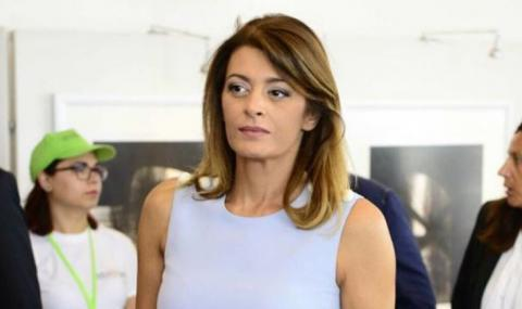 Деси Радева отново студентка на 50