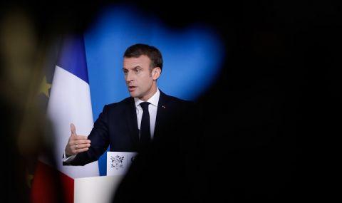 Макрон: Франция няма да се откаже от борбата с тероризма!