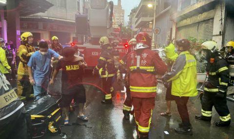 Трагедия в Тайван: Пожар предизвика смъртта на поне 46 души - 1