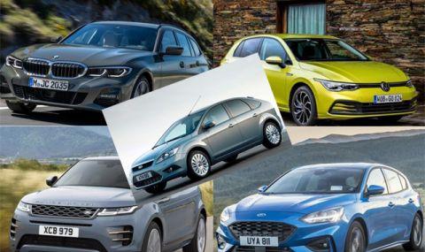 Най-крадените коли в GB