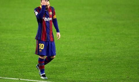 Алесандро Костакурта: Лео Меси определено не е същият футболист