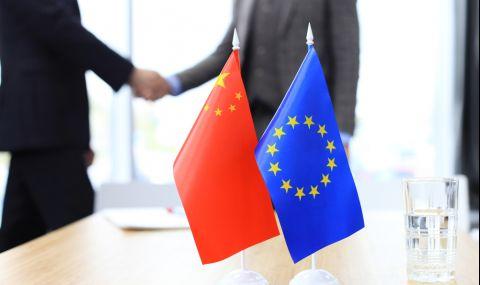 Сътрудничеството е посоката за развитието на отношенията между Китай и Европа