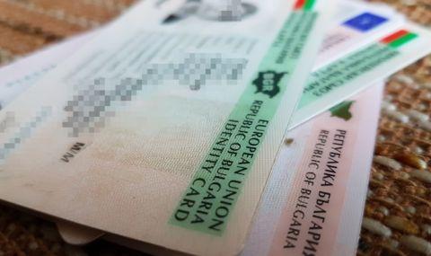 Удължават срока за валидност на шофьорските книжки - 1