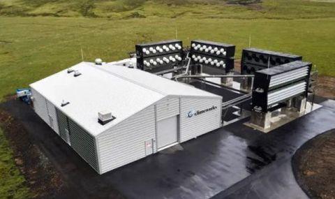 Това е най-голямата станция в света за директно изпомпване на въглероден диоксид от въздуха (ВИДЕО) - 1