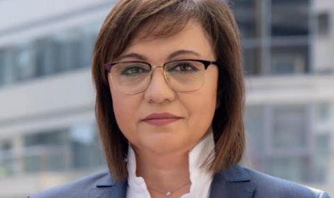 Нинова: Слави, като имаш претенции да управляваш, кажи позицията си за Македония - 1