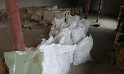 Заловеният хероин в Сливен е на стойност от близо 24 млн. лв.
