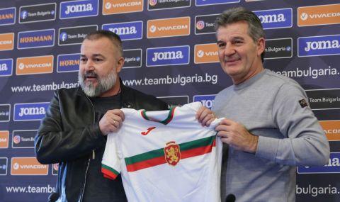 Фурнаджиев: Спекулации са това, че някой се бърка в работата на националния треньор