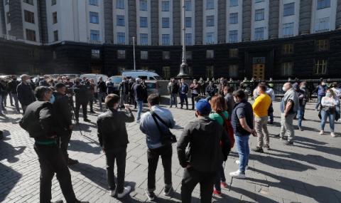 Протест на бизнеса в Украйна