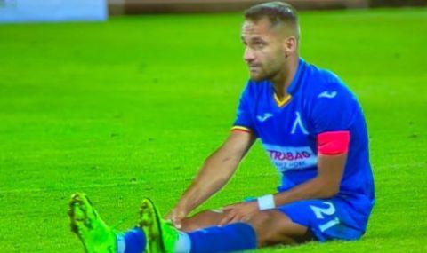 Радослав Цонев: Разочарованието е голямо! - 1