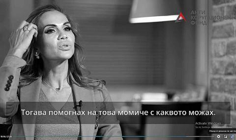 Съветник на Борисов за обвинен бизнесмен: Опраскайте го и тоя! ВИДЕО
