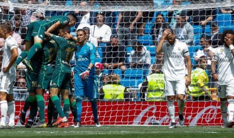 Реал Мадрид завърши сезона със загуба