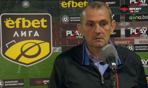 Загорчич: Раздадохме се напълно и в последните минути на мача си заслужихме точката - 1