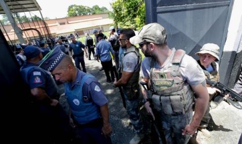 Зловещо нападение срещу бар в Бразилия