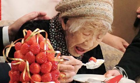 Японка счупи рекорда за продължителност на живота