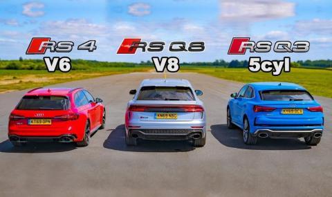Audi RS Q8 се изправи срещу RS4 Avant и RS Q3 (ВИДЕО)