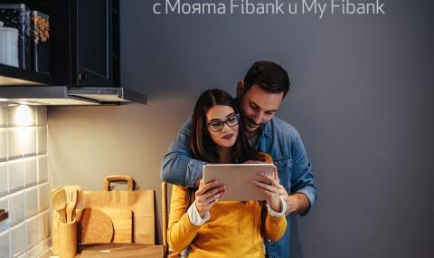 Fibank предлага специален пакет от безплатни дигитални услуги за клиентите си
