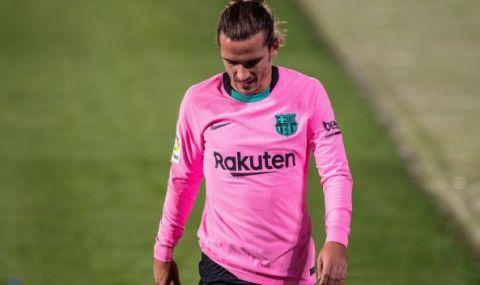 Гризман с условие към Барса - тръгва си само ако се върне в Атлетико Мадрид - 1