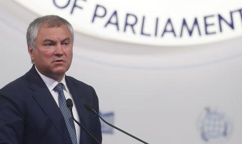 Русия търси дигитален суверенитет