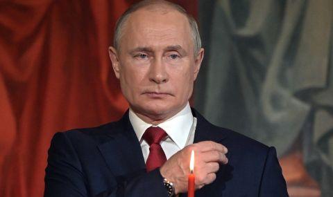 Точно преди 21 години Путин...