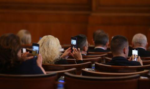 Депутатите закриха символично специализираното правосъдие - 1