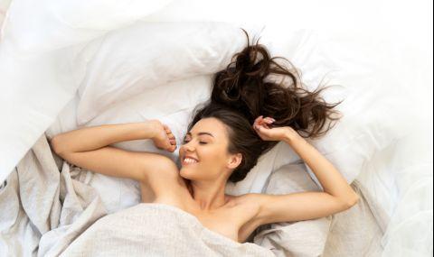 Плащат 11 000 евро, ако не ставате цял месец от леглото