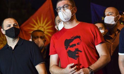 Мицкоски: Партията ми няма да подкрепи отстъпки в отношенията с България!