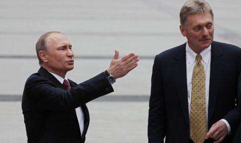Русия коментира решението на Байдън
