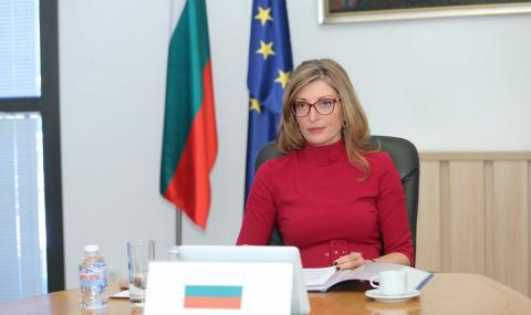 Екатерина Захариева: Фалшива новина е, че Европейският съюз ни е изоставил