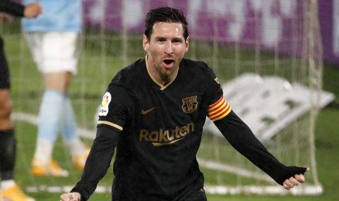 Барселона започна преговори с Меси за новия му договор