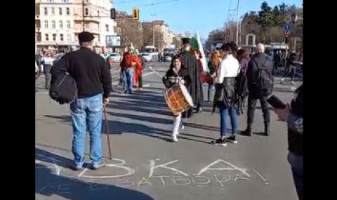 Протестът срещу властта затвори