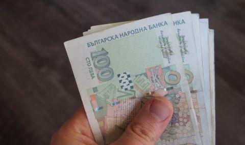 Колко пари изпратиха българите в чужбина у нас