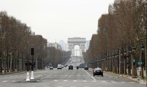 Спират движението на автомобили в центъра на Париж