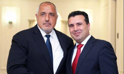 Борисов: Гоце Делчев е общ герой, догодина да празнуваме заедно с братята ни от Северна Македония