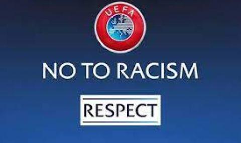 Законност! Осъдиха на затвор футболен фен заради расизъм - 1