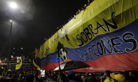 Поне 10 загинали при протести в Колумбия