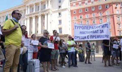 Туризмът излиза на протест