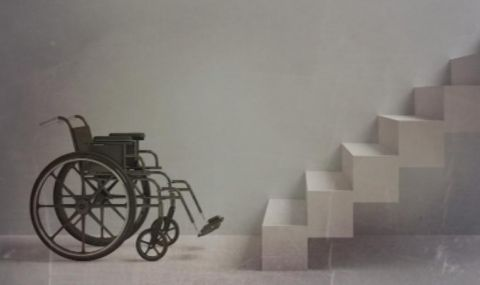 Отложиха с година създаването на новата Агенция за хората с увреждания