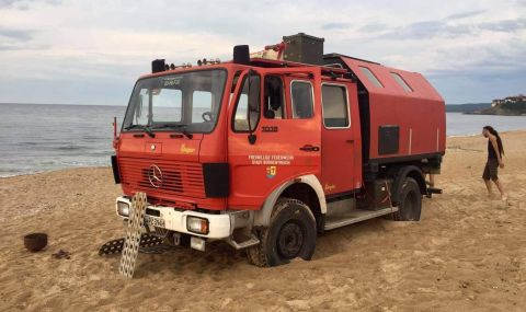 Пожарна-кемпер на Шофьорския плаж на Алепу - 1
