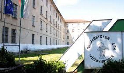Заловиха беглеца от затвора в Бойчиновци