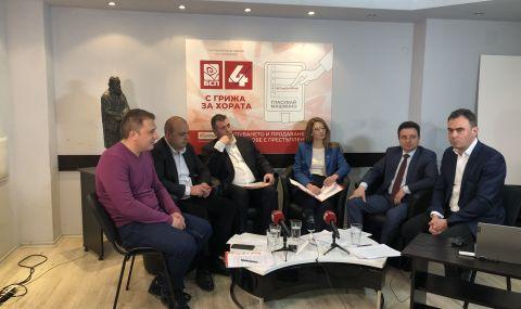 Данчев: Хаосът в управлението на здравната криза се прехвърли във всички сектори - 1