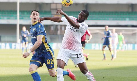 Милан започна важни преговори с Челси за защитник