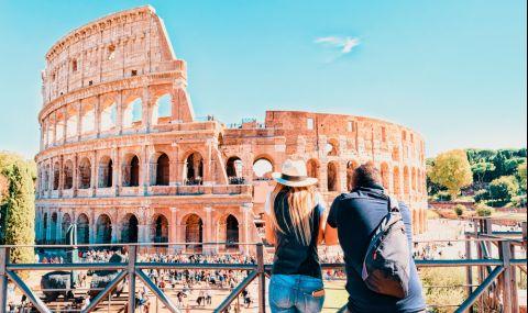 Млади американци съсипаха живота си след екскурзия до Рим