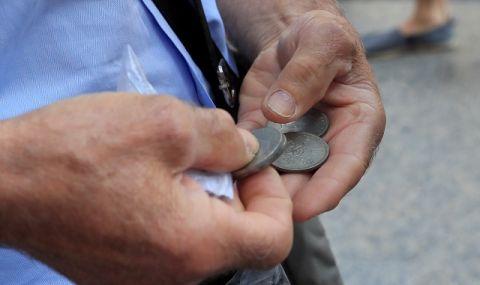Призив: Дарявайте дребните монети, които държите по домовете си! - 1