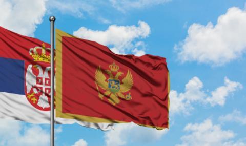 Министър: Черна гора е сръбска държава
