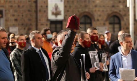 ВМРО сложи скъсан фес на главата на Тошко Йорданов (СНИМКИ)
