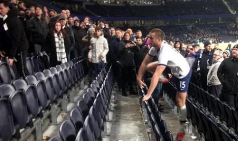 Глобиха футболист на Тотнъм за разправа с феновете