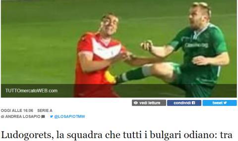 Италиански журналист разказа играта на Лудогорец, каза много истини